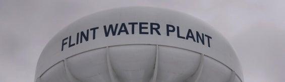 flintwatertower.jpg