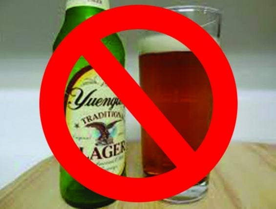 say_no_to_yengling.jpg